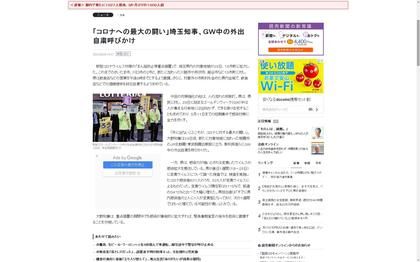 210429_yomiuri_101.JPG