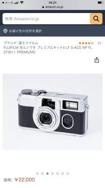 210503_amazon_103.jpg