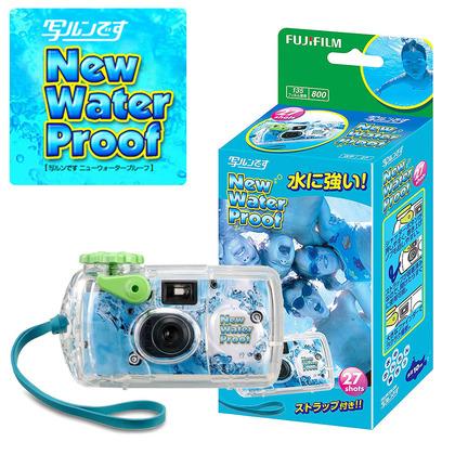 210504_utsurundesu-waterproof.jpg