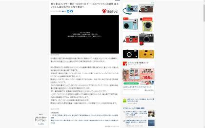 210511_toyama_101.JPG