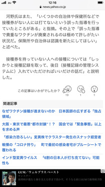 210521_sankei_102.JPG