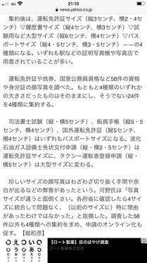 210528_mainichi_102.jpg