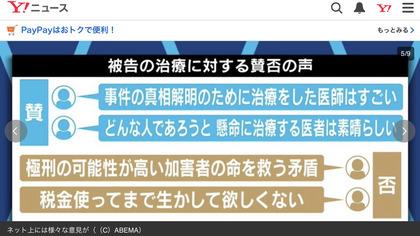 210601_ABEMA_302.jpg