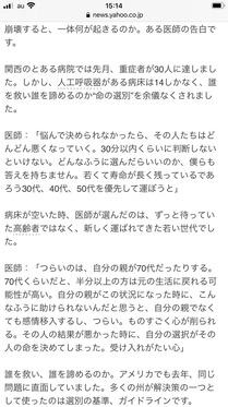 210602_ann_101_2.JPG