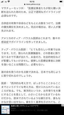210602_ann_101_3.JPG