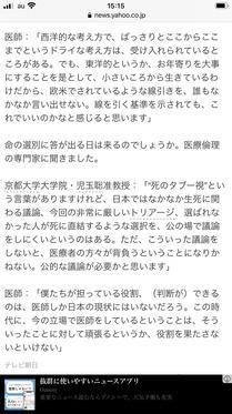 210602_ann_101_4.JPG