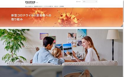 210603_fujifilm-jp_home.JPG