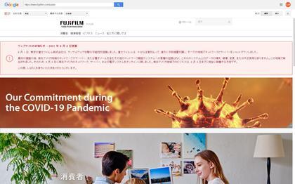 210603_fujifilm-us_home_2.JPG