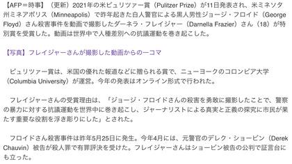 210612_afp_101.JPG