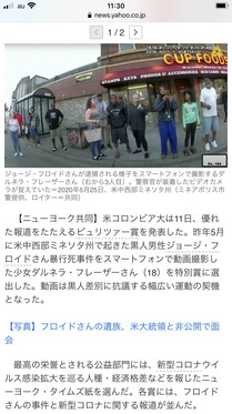 210612_kyodo_101.JPG