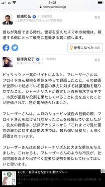 210612_kyodo_102.JPG