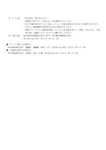 210615_chichibu-railway_EL5tour-2.jpg