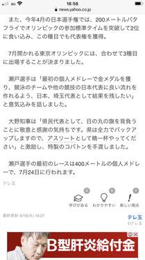 210616_teletama_102.JPG