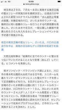 210619_saitama-np_202.JPG