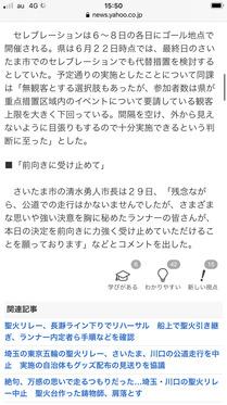 210619_saitama-np_203.JPG