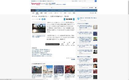 210622_mainichi_101.JPG