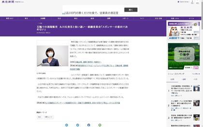 210622_tokyo_101.JPG