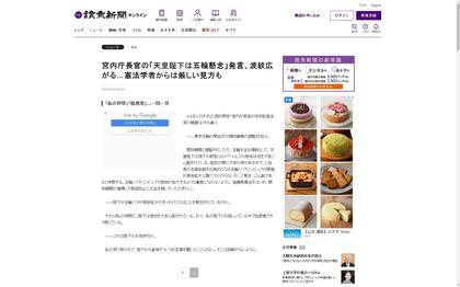 210626_yomiuri_102.JPG