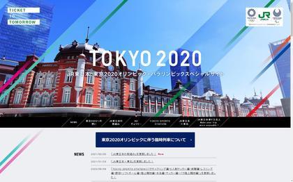 210630_jreast-tokyo2020_101.JPG