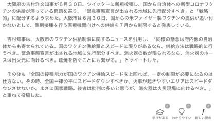 210701_daily_102.jpg
