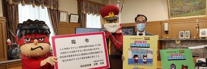 210701_pref-saitama_201.jpg