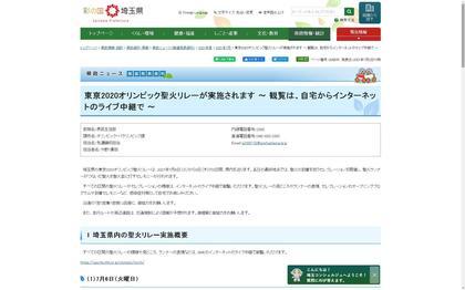 210702_.pref-saitama_201.JPG