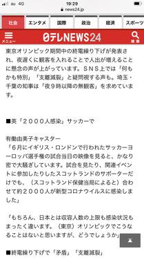 210702_nnn_101.jpg
