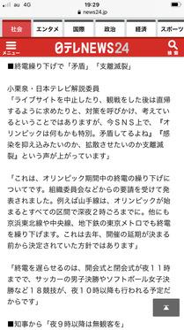210702_nnn_102.jpg