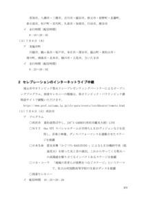 210702_saitama_news2021070201-2.jpg
