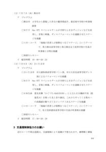 210702_saitama_news2021070201-3.jpg