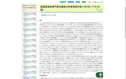 210705_pref-saitama_101.JPG