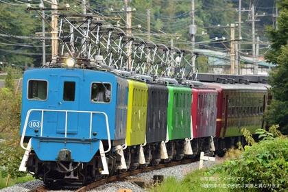 210707_torchbearer_chichibu-railway.jpg