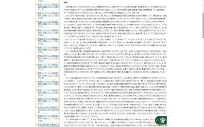 210708_pref-saitama_101.JPG