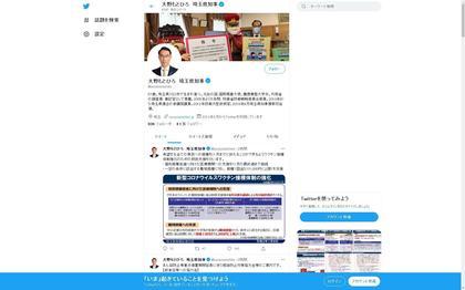 210709_oonomotohiro_101.JPG