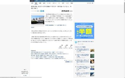 210711_yomiuri_101.JPG