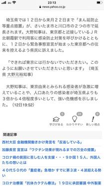 210712_tbs_102.jpg