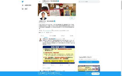 210713_oonomotohiro_101.JPG