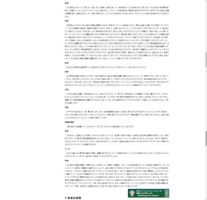 210714_pref.saitama_101.JPG