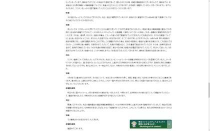 210714_pref.saitama_102.JPG