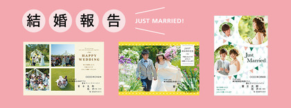 210715_fujifilm_postcard_1.jpg