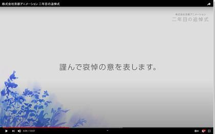 210718_KyoaniChannel_302.JPG