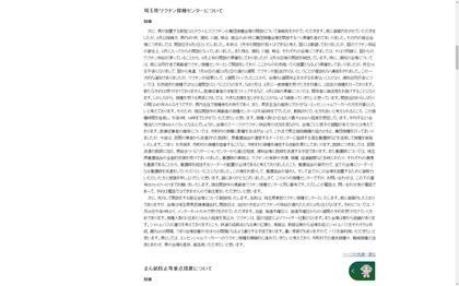 210720_pref-saitama_101.JPG