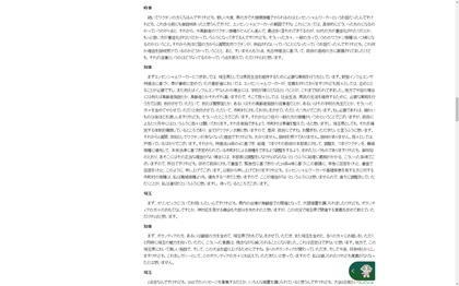 210720_pref-saitama_102.JPG