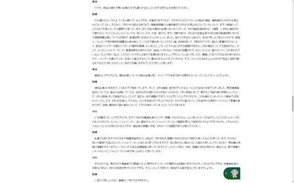 210720_pref-saitama_103.JPG