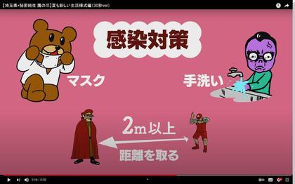 210721_pref-saitama_501.JPG