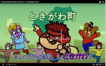 210721_pref-saitama_502.JPG