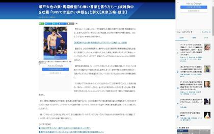 210726_chunichi_101.JPG