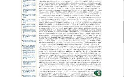210728_pref-saitama_102.JPG