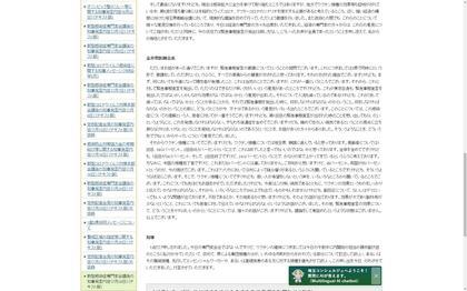 210728_pref-saitama_103.JPG