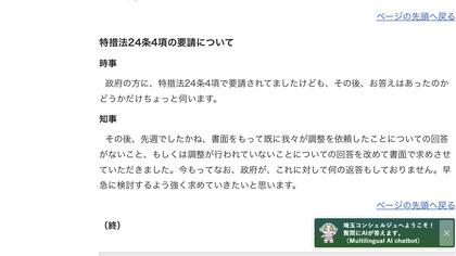 210728_pref-saitama_201.jpg
